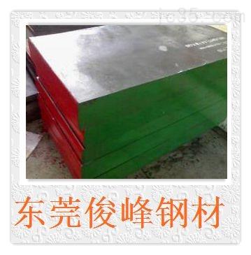 俊峰钢材供应405钢板∧410不锈铁板