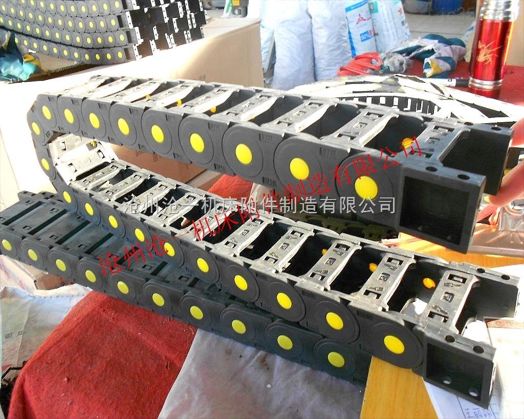 数控立车穿线专用拖链制造商