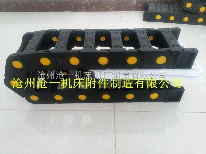机床导线防尘桥式尼龙拖链厂
