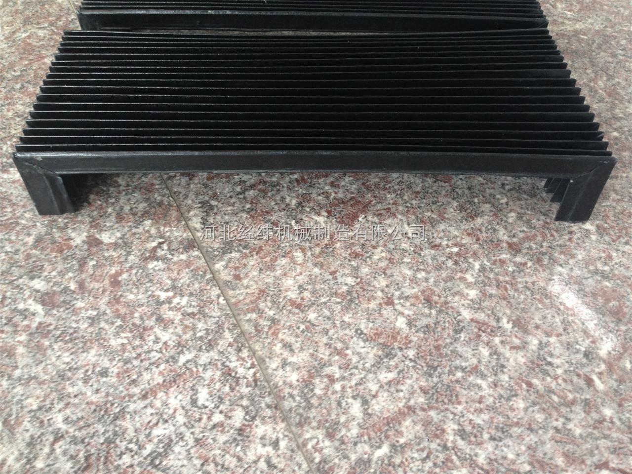 U型风琴防尘罩 PVC骨架支撑防护罩 经纬专业生产