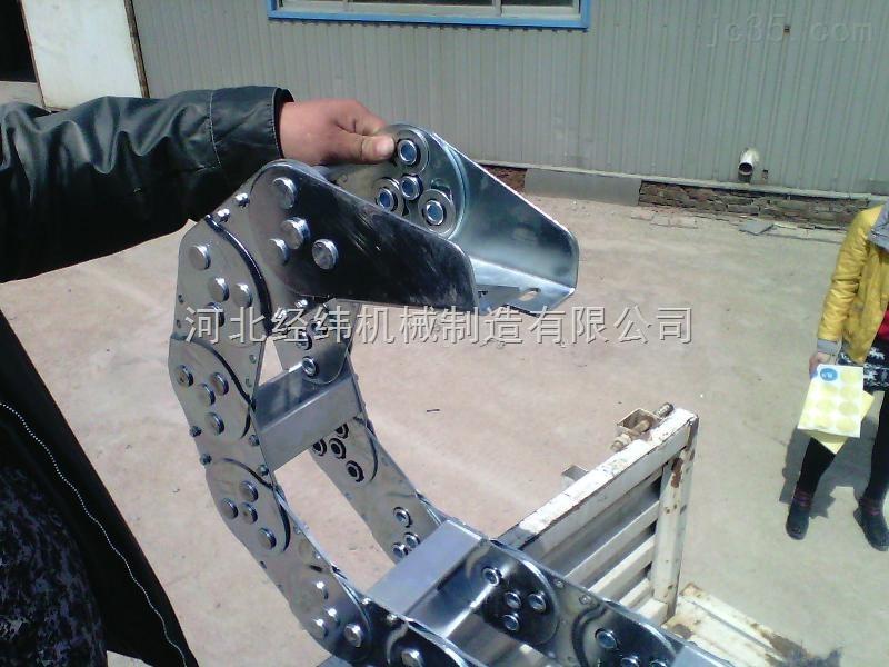质不锈钢板耐磨钢铝拖链 钢制拖链