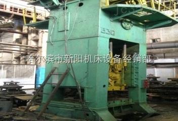二手压力机,俄罗斯产630吨闭式单点压力机