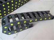 机床耐磨轻型塑料拖链
