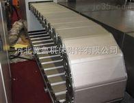 桥式密封钢铝拖链 耐电压拖链