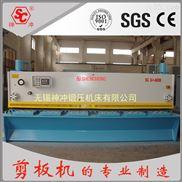 竞技宝液压剪板机QC11K-12x3200