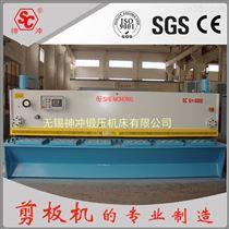 数控液压剪板机QC11K-12x3200