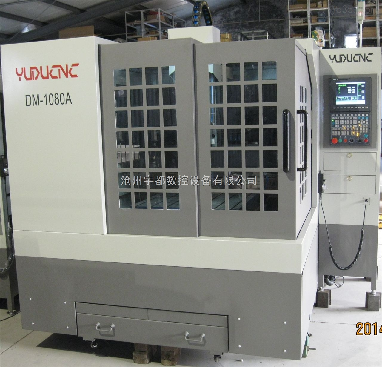 供应数控全自动1080型雕铣机 雕刻机 精雕机