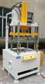 专业生产四柱液压机 现货供应40T小型油压机