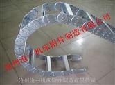 卸卷车线缆钢制拖链