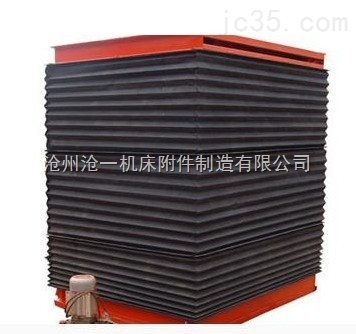 升降平台方形风琴防护罩