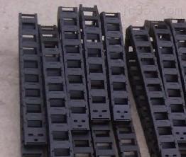 机械手专用塑料拖链,机械手拖链