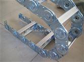 油管气管牵引钢制拖链 不锈钢拖链