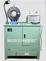 wz-300-1型全自动液压油管缩管机