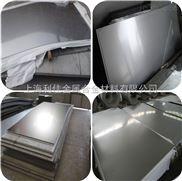 PH15-7MO不锈钢板材