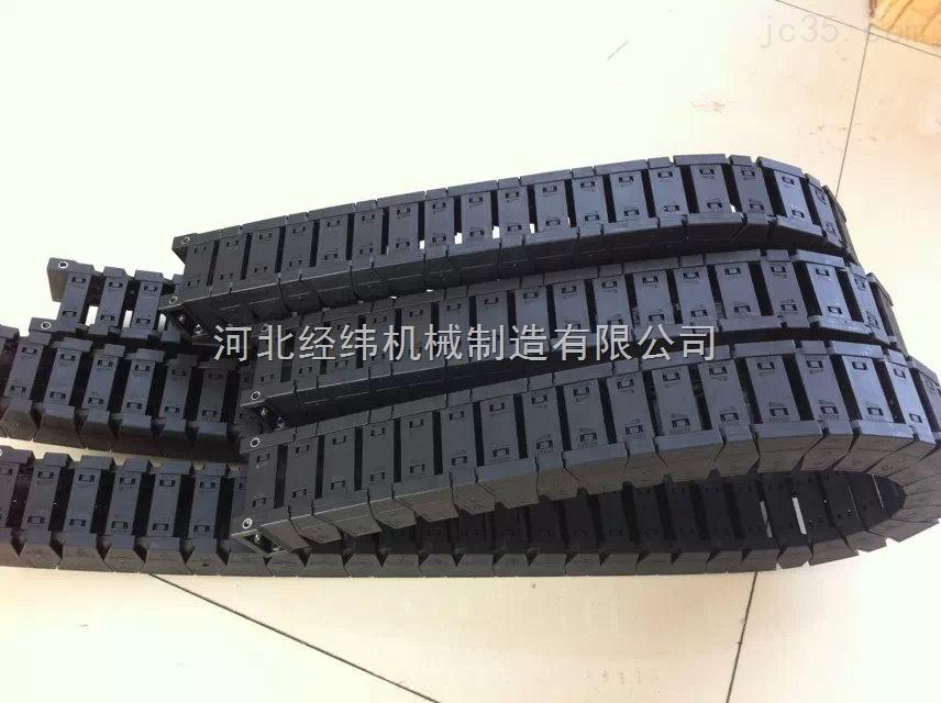 高弹性阻燃耐高压尼龙拖链 工程塑料拖链