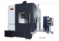 建韦 JG1010G 高精度 数控坐标磨床