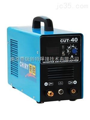 南京奇锐 电焊机种类 等离子弧切割机lgk/cut-40图片