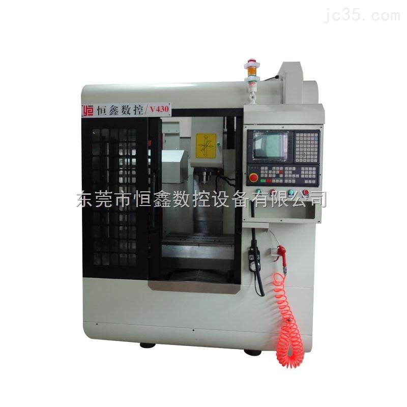 台湾宝元系统 v430立式加工中心 厂家直供