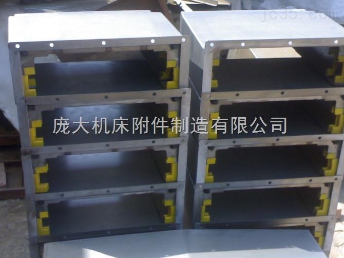 特价机床导轨防护罩 不锈钢板防护罩