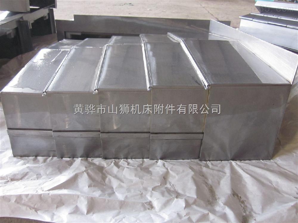 数控机床防护罩制造厂