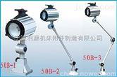 宁波机床防水灯