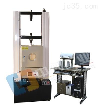 铝合金隔热型材低温横向拉伸试验机
