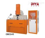CNC540数控单牛头火花机