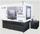 YX-MK006数控转子槽磨床