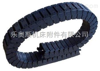 江苏桥式尼龙拖链
