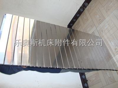 不锈钢片盔甲防护罩