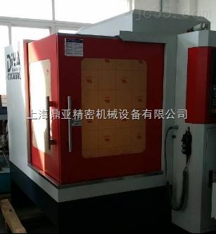 650-数控雕铣机-上海鼎亚精密机械设备有限公司