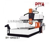 DY-GH5227数控铣床