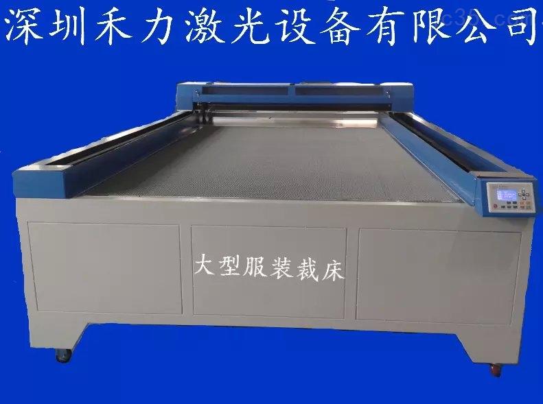 供应深圳禾力梅州服装贴布绣1625机型贴布绣激光切割机