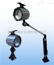 专业制造数控机床工作灯