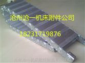 包头线缆穿线钢制拖链
