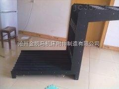防水防尘耐油耐酸风琴防护罩