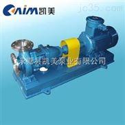 IS单级离心泵.IR机械密封热水泵