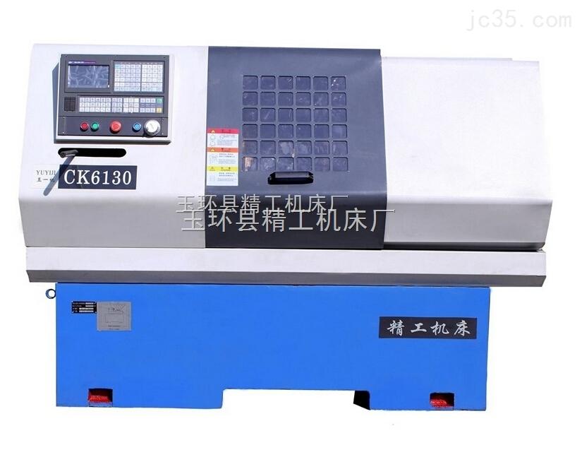 广州CK0650数控车床,CK0650数控车床,CK0650数控车床