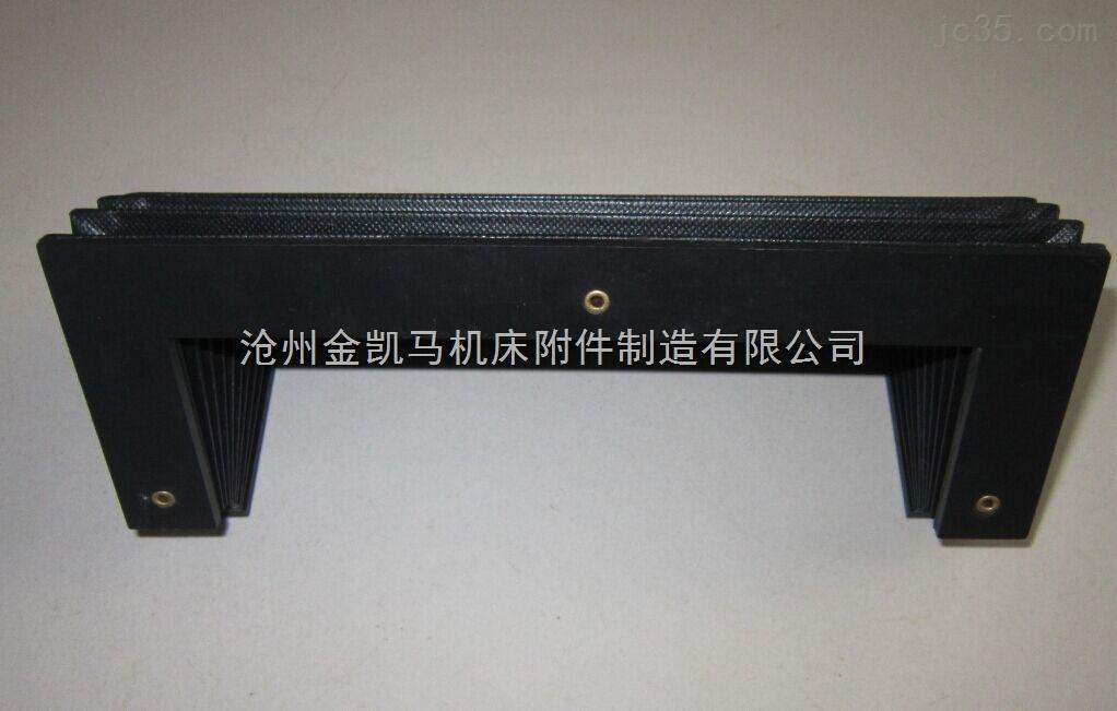 液压机械PVC骨架风琴防护罩
