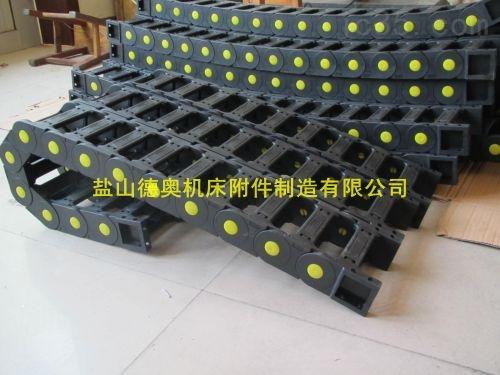 油管防腐蚀全封闭塑料拖链