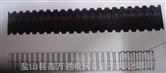 聚酰胺(PA6)过线管 (黑色开口)软管及接头系列