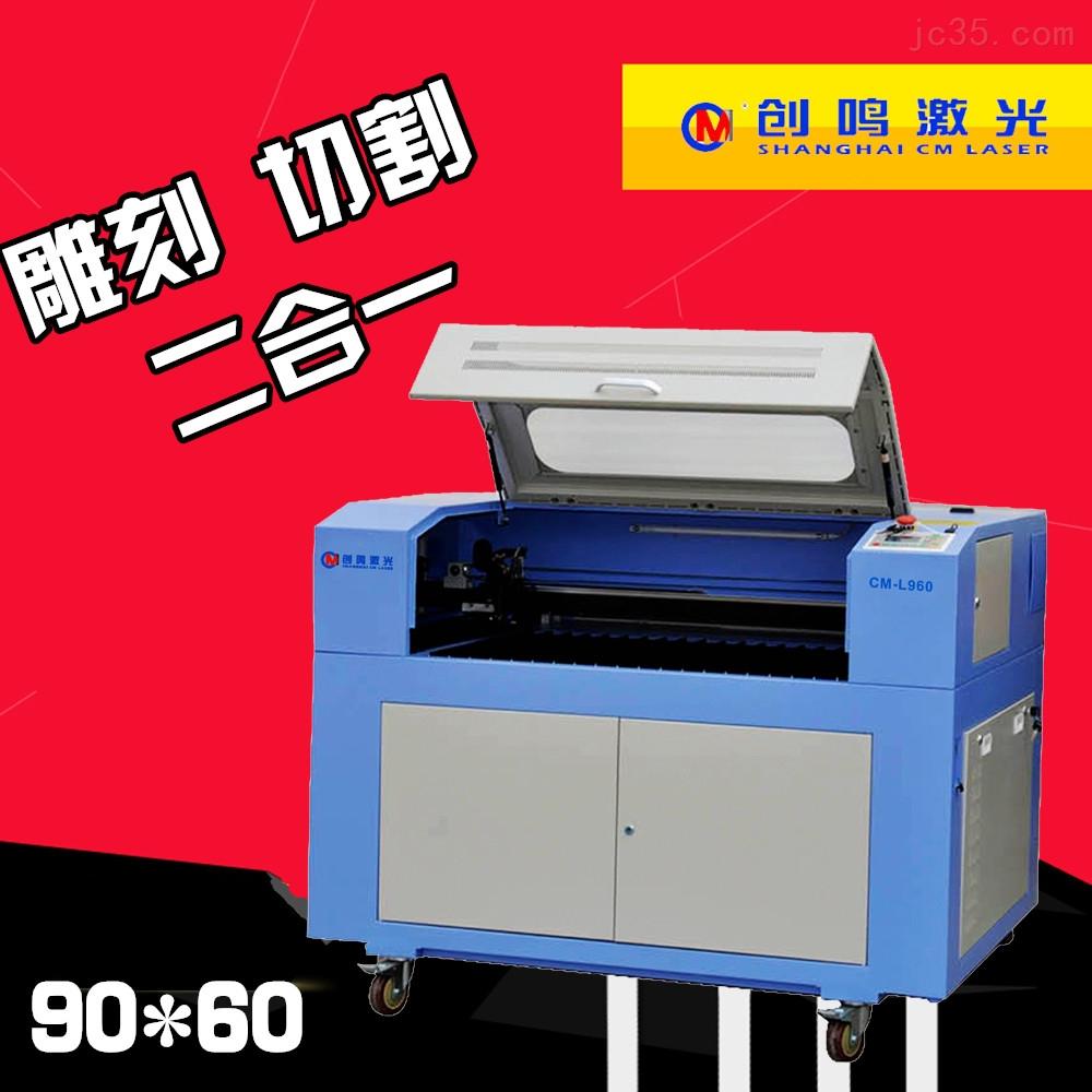 960小型激光切割机 竹木工艺品小型雕刻机