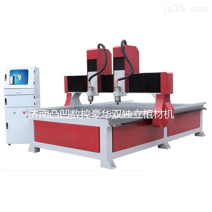 济南木工雕刻机  棺木棺材木工雕刻机