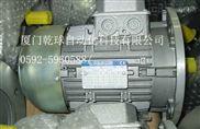 意大利NERI电机单相电机IN112BL