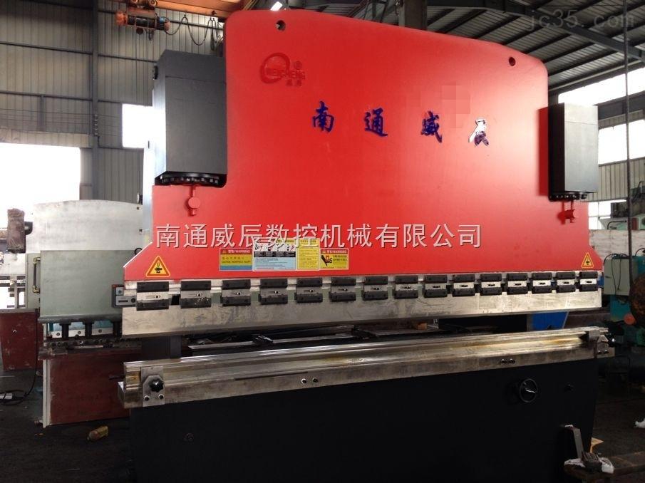 WC67Y-125T/4000液压板料折弯机