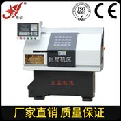 CJS0640数控六角机床,lathe square machine