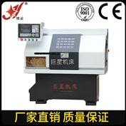 CJK0640数控铣方机