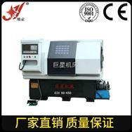 巨星CJX50-450铣方机报价