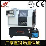 CJK0632自动化数控车床