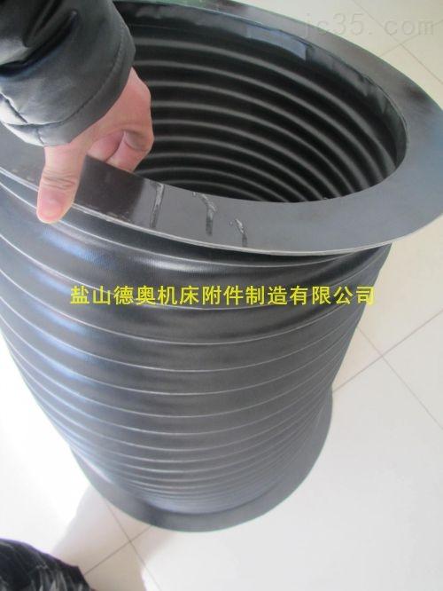 甘肃煤矿机械伸缩防尘圆罩